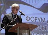 Региональные парламентарии приняли участие в Форуме депутатов муниципальных образований Кольского района